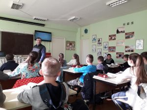 23.04.19 oră publică la istorie în clasa a V-a, profesor: Ivanov Valeri